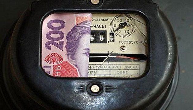 Недополучения доходов компаниями государственной генерации происходит из-за необоснованных тарифов для населения, – Ницович
