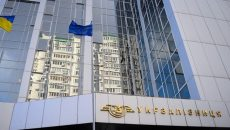 В УЗ отреагировали на заявление Гончарука о «дикой коррупции»