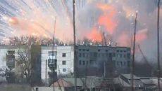 При взрывах на складах в Балаклее погибли двое саперов