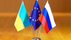 Трехсторонние консультации по газу ЕС-РФ-Украина пройдут 20 ноября, - ЕС