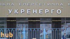 В «Укрэнерго» признали, что отключают украинские электростанции из-за российского импорта
