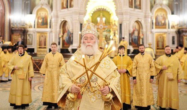 Александрийский патриарх признал ПЦУ