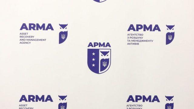 Кабмин отстранил руководство АРМА