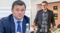 В Офисе Президента опровергают факт драки между Богданом и Бакановым
