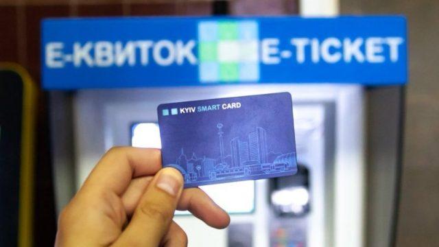 В Киеве с апреля заработает единый е-билет