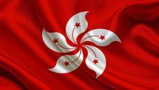В Гонконге не выявлено новых заражений COVID-19