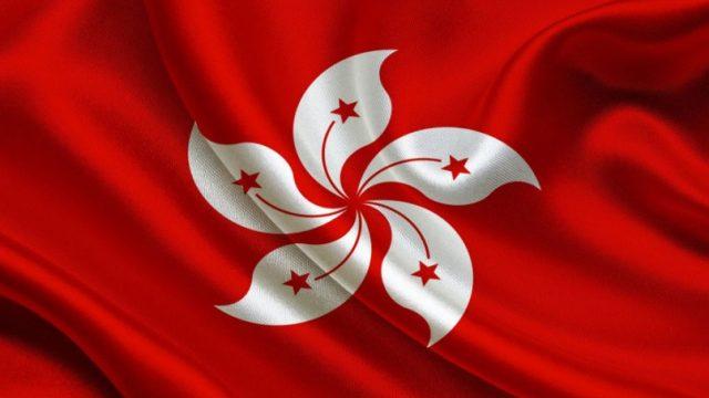 Гонконг остается китайским, - министр иностранных дел КНР