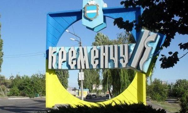 В Кременчуге застрелили депутата