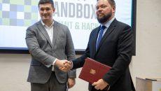 Между Украиной и Эстонией Подписан Меморандум