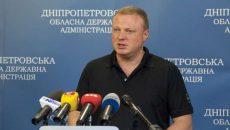 Избран глава Днепровского облсовета