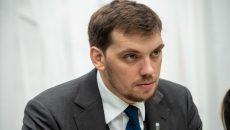 Гончарук анонсировал смену руководства УЗ