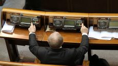 Рада не заложила в свой бюджет запуск сенсорной кнопки (ДОКУМЕНТ)