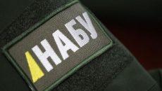 НАБУ за нарушения таможенного законодательства задержало 10 человек