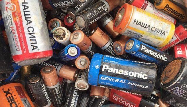 Румыния займется переработкой украинских батареек