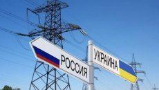Инициированный Герусом импорт электроэнергии из РФ – это капитуляция Украины перед российскими захватчиками, – Лютый