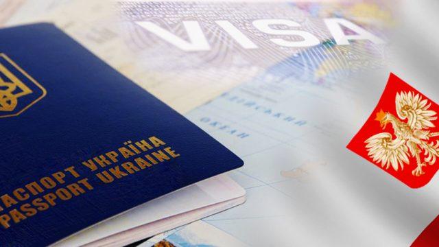 Риски для украинцев на польском рынке трудоустройства увеличиваются, - эксперт
