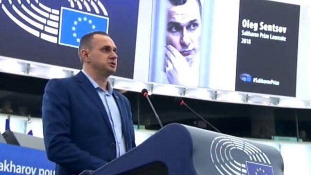 Сенцову вручили премию Сахарова