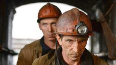 Импорт электроэнергии из РФ выбросит на улицы украинских шахтеров и энергетиков, - Профсоюз горняков Донбасса