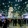 В Киеве стартовали зимние новогодние-рождественские развлечения