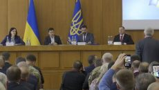 Назначен губернатор Тернопольщины