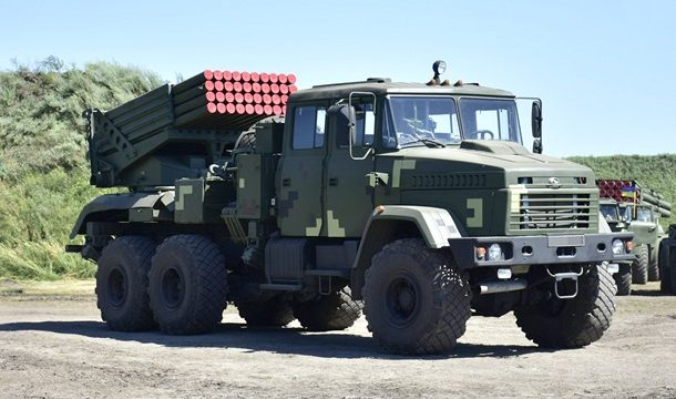 ВСУ успешно провели испытания реактивного снаряда
