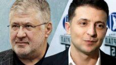 Коломойский не является президентом Украины, - Зеленский