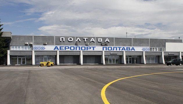 Аэропорт Полтава могут законсервировать