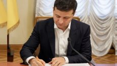 Зеленский подписал закон о госбюджете на 2020 год
