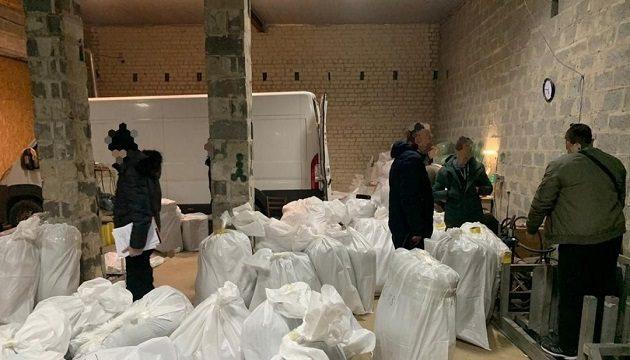 На Харьковщине правоохранители обнаружили незаконную переправку товаров из Украины в РФ