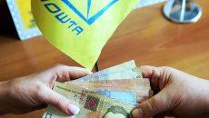 Руководитель одного из киевских отделений «Укрпочты» присвоил более 90 тыс. грн пенсий