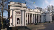 В Одессе снова проходят обыски