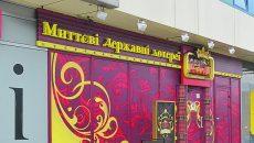 Аваков дал всем «игорным лотереям» время, чтобы закрыться