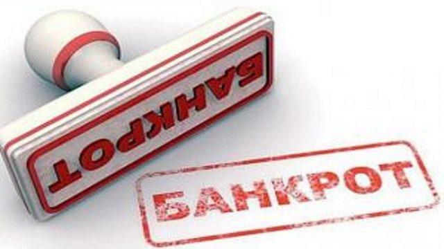 Минюст начал разработку веб-портала по банкротству