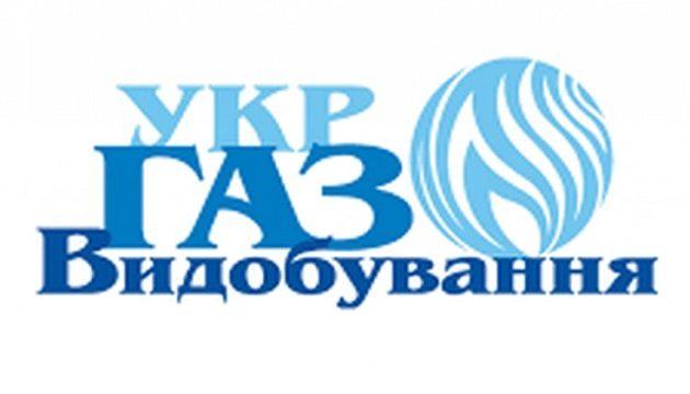 «Укргаздобыча» проведет переговоры с румынской и китайской компаниями