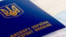 Украинцы смогут пересекать границу с РФ только по загранпаспорту