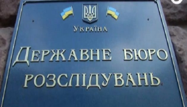Рада приняла закон о перезагрузке ГБР