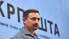 «Укрпочта» выставит на продажу 800 объектов недвижимости, - Смелянский