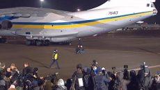 Самолет с освобожденными украинцами прибыл в аэропорт