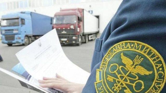 СБУ и таможенники сделали первое онлайн-поручение о проверке