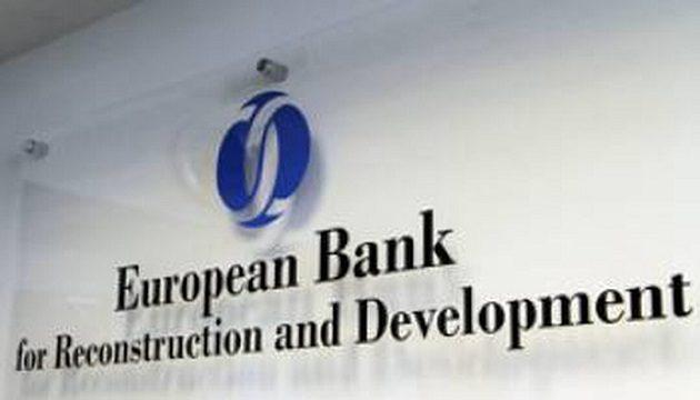 ЕБРР увеличил лимит финансирования для «Укргазбанка»