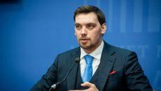 Гончарук не исключает новую «газовую войну» с Россией