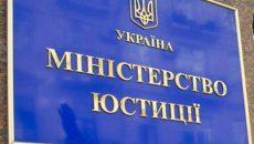 Госрегистратор, которой последней Минюст аннулировал доступ к госреестру, фигурирует в десятках жалоб бизнеса и граждан