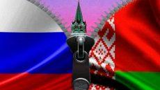 Предприятия РФ задолжали белорусским свыше $2 млрд