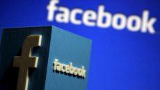 Facebook и eBay будут удалять фальшивые отзывы