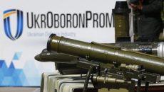 Укроборонпром повысил свой рейтинг в SIPRI (ИНОГРАФИКА)