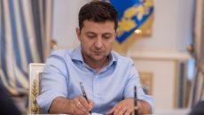 Зеленский назначил глав 33 районов