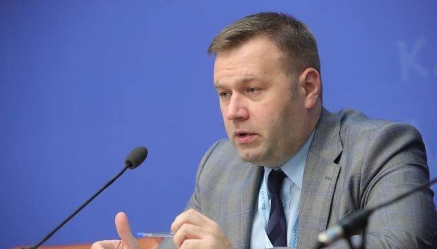 Оржель анонсировал увольнение руководства стратегических компаний