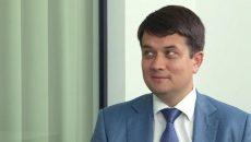 Разумков подписал закон о перезагрузке ГБР