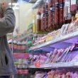 В Украине замедлился рост цен - Госстат