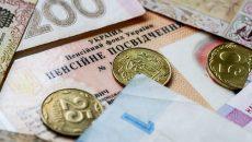 В ПФУ озвучили размер повышения пенсий